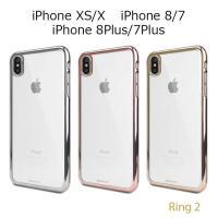 MERCURY Ring 2  TPU CASE for iPhone シリーズ  定番から最新まで...