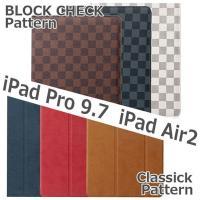 【iPad Pro 9.7/iPad Air 2 ケース】パターンダイアリーケースカバー 手帳型  ...