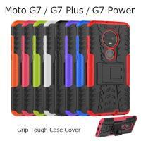 Moto G7 Plus ケース Moto G7 ケース Moto G7 Power ケース Moto G7 Plus カバー 耐衝撃 スタンド TPU グリップ ケースカバー