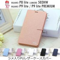 HUAWEI P9 lite HUAWEI P9 lite Premium LUMIERE 503H...