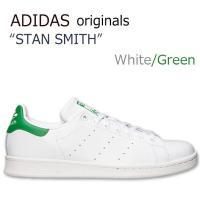 【送料無料】adidas STAN SMITH/White/Green【アディダス】【スタンスミス】...