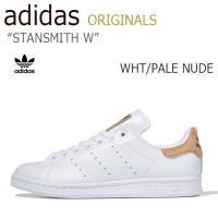 【送料無料】adidas STAN SMITH/White/Pale nude【アディダス】【スタン...