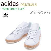 【送料無料】adidas STAN SMITH Luxe / White/Green 【スタンスミス...