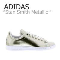【即日発送/送料無料】adidas originals stan smith womens/silv...
