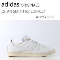 【送料無料】adidas/STAN SMITH for EDIFICE/WHITE/BEIGE【アデ...