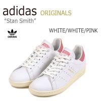 【送料無料】adidas STAN SMITH PINK ピンク 【アディダス】【スタンスミス】【S...