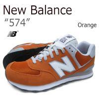 【送料無料】New Balance 574/Orange【ニューバランス】【オレンジ】【ML574V...