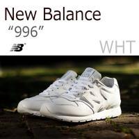 【送料無料】New Balance 996 / ホワイト 【ニューバランス】【MRL996FW】【日...