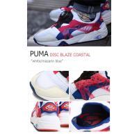 PUMA DISC BLAZE COASTAL white mazarin blue プーマ 358135-01 シューズ スニーカー シューズ
