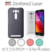 4カラーカラフルTPUケースカバー for  ZenFone 2 Laser/ZE500KL   Z...