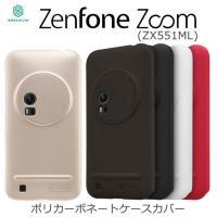 NILLKIN - ポリカーボネート ケース カバー for ASUS Zenfone ZOOM /...