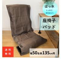 ●送料無料:日本郵政の クリックポスト のみになります。 ●巾44〜58cm 全長105〜121cm...