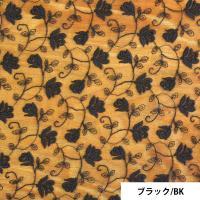 商品コード:0TU-12-K963-  エンゼルレース-つぼみ-  生地幅86cm/ポリエステル10...