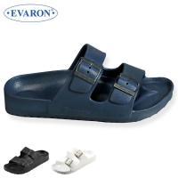 エバロンのやわらかなスポーツサンダル。 足の形状にあったフットベッドインソールが安定感を与えます  ...