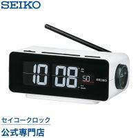 セイコー SEIKO ラジオ付目覚まし時計 置き時計 DL213W デジタル 電波時計 表示色が選べる シリーズC3 FLIP ワイドFMラジオ