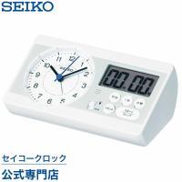 セイコー SEIKO 目覚し時計 置時計 STUDY TIME KR893W 学習用時計 スイープ 静か 音がしない ライト付