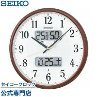 セイコー SEIKO 掛け時計 壁掛け KX383B 電波時計 カレンダー 温度計 湿度計