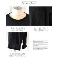 ビッグTシャツ 半袖 モード系 メンズ ポケットTシャツ カッティング 変形 大きいサイズ ロング丈
