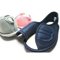 あゆみシューズ 病院や施設での普段履き用 フルオープンタイプ 介護シューズ 男女兼用 メンズ レディース 靴