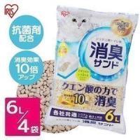(タイムセール)猫砂 システム猫トイレ用砂 クエン酸入り TIA-6C 6L×4袋セット アイリスオーヤマ 消臭 脱臭 クエン酸 ゼオライト シリカゲル