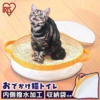 コンパクトにたためて、旅先まで持ち運ぶのにとても便利です。フタ付きなので、猫砂を入れて持ち運びできま...