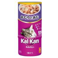 厳選されたまぐろとあじのぶつ切りの上品な味わい。 1歳以上の猫に必要な栄養素がバランスよく含まれた総...
