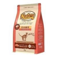 ニュートロ ナチュラルチョイス 室内猫用 アダルト チキン 2kg キャットフード