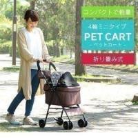 愛犬・愛猫のお散歩に便利なペット用カート♪ メッシュ付きで通気性も良く、虫なども入りにくい。 顔を出...