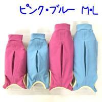 猫用の手作り服です。 なめすぎてできた脱毛や傷の保護のため、 また手術後の傷などをなめないように 伸...