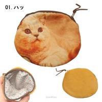 猫かわいい猫のコインケース 小銭入れ 小物入れ