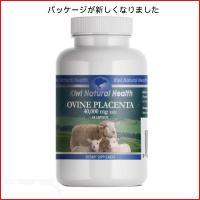 プラセンタ 羊 40000mg 送料無料 ニュージーランド サプリ 産地直送 ヘルスフード HEALTH FOOD メーカー正規品