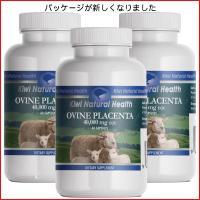 プラセンタ 羊 40000mg 送料無料 ニュージーランド サプリ 産地直送 ヘルスフード HEALTH FOOD メーカー正規品 3個セット