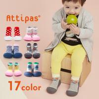 attipas アティパス ベビーシューズ ファーストシューズ サイズ ベビー シューズ 靴 赤ちゃん 出産祝い ギフト プレゼント 誕生日 ハーフバースデー 1歳