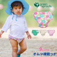 3ae9437410f アイプレイ iplay 水遊びパンツ 水遊び用オムツ 水遊び オムツ スイムパンツ 男の子 女の子 ベビースイム