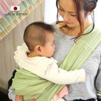 スリング 新生児 ゆりかごスリング 抱っこ紐 コンパクト 夏 日本製 しじら織り 薄手 ベビー 赤ちゃん ベビースリング