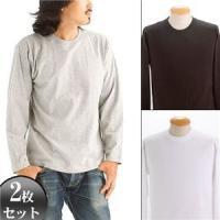 オープンエンドヤーンロングTシャツ2枚セット ブラック+ホワイト Sサイズ