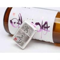 メール便不可   長野の名酒「豊香」の銘柄を冠したZIPPOです。  【素材】 銀メッキ、エッチング...