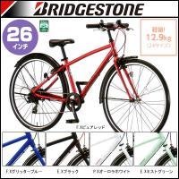 BRIDGESTONE(ブリヂストン) ジュニアサイクル シュライン SHL67 タイヤサイズ:26...