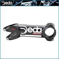 ロードバイクの定番ステム、ZERO100シリーズの70度モデル。 重量・剛性感はそのままに、よりアグ...