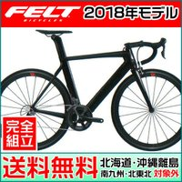 FELT(フェルト) 2018年モデル AR5 ロードバイク