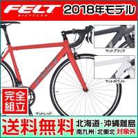 ※ペダルは付属しません FELT(フェルト) ロードバイク 2016年モデル F95