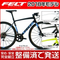 FELT(フェルト) クロスバイク 2016年モデル ベルザ スピード 50/VERZA SPEED...