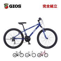 GIOS(ジオス) 2018年モデル GENOVA 24 ジェノア24 ジュニアバイク 子供用自転車