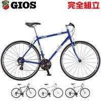 ジオス 2016 ミストラル/MISTRAL(クロスバイク)(自転車)(GIOS)(2016年モデル...