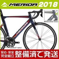 メリダ 2018年モデル REACTO 400 / リアクト 400  ロードバイク/ROAD ME...