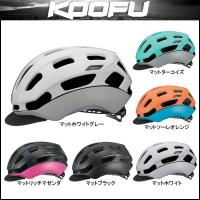 OGK KABUTO KOOFU(コーフー) 自転車用ヘルメット BC-Glosbe(自転車用)(オ...