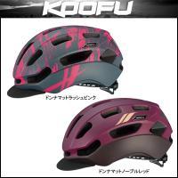 OGK KABUTO KOOFU(コーフー) 自転車用ヘルメット BC-Glosbe DONNA(女...