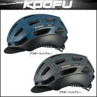 OGK KABUTO KOOFU(コーフー) 自転車用ヘルメット BC-Glosbe(宮澤モデル)(...