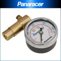 商品説明  空気圧調節機能付きで、内圧調整がカンタン。 1,080kPa(11kgf/cm2)まで測...
