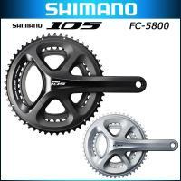 SHIMANO シマノ 105 FC-5800 クランクセット